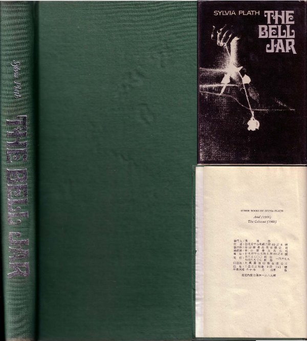 the bell jar and psychology